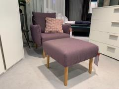 Schöner Wohnen Sessel mit Hocker