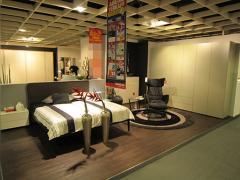 Schlafzimmer Miria