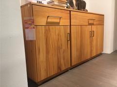 Wimmer Sideboard Treva