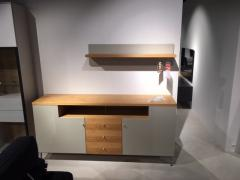 Sideboard NOW! by Hülsta